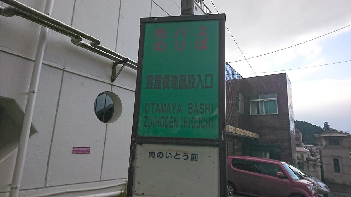 f:id:Kinokawaryokusan:20201107210337j:plain