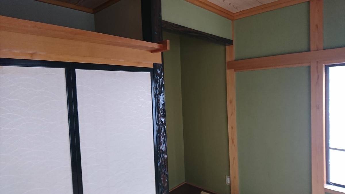f:id:Kinokawaryokusan:20201206222336j:plain