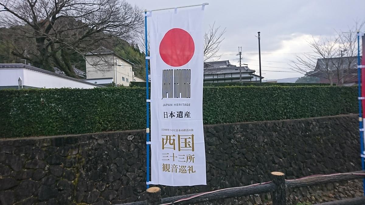 f:id:Kinokawaryokusan:20210103082550j:plain