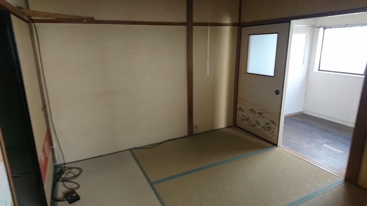 f:id:Kinokawaryokusan:20210107213251j:plain