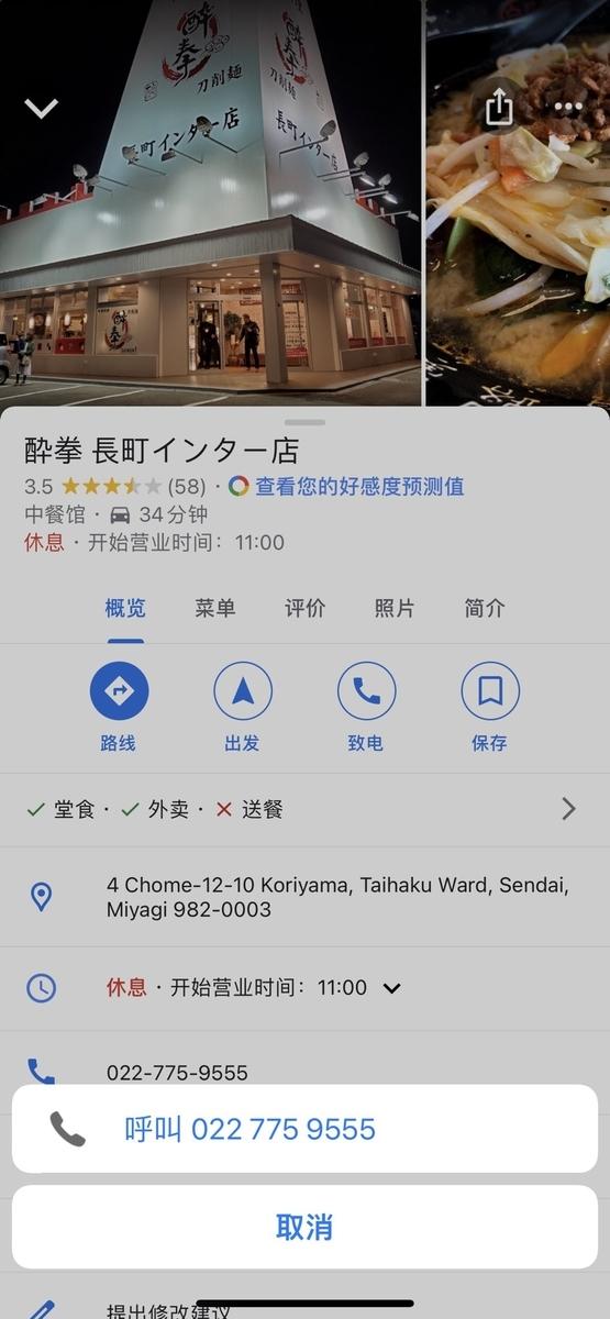 f:id:Kinokawaryokusan:20210111073647j:plain