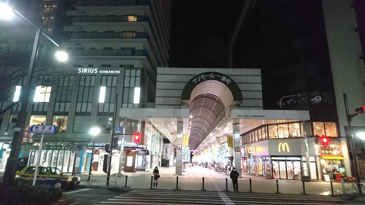 f:id:Kinokawaryokusan:20210118215524j:plain