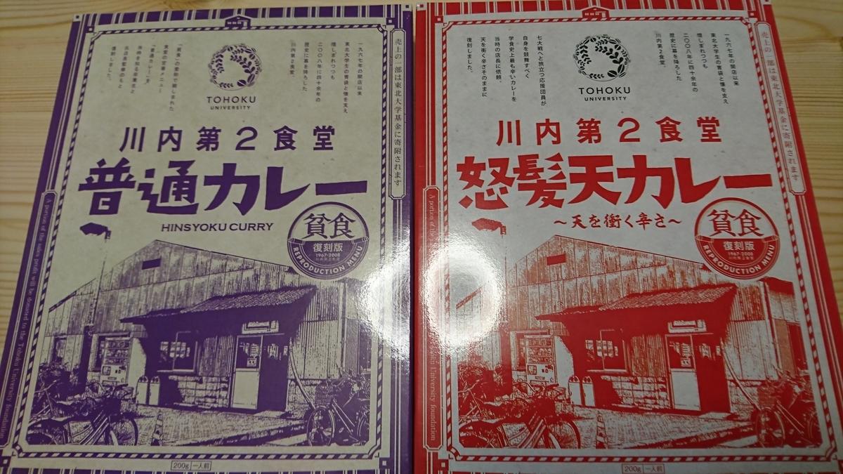 f:id:Kinokawaryokusan:20210123154344j:plain
