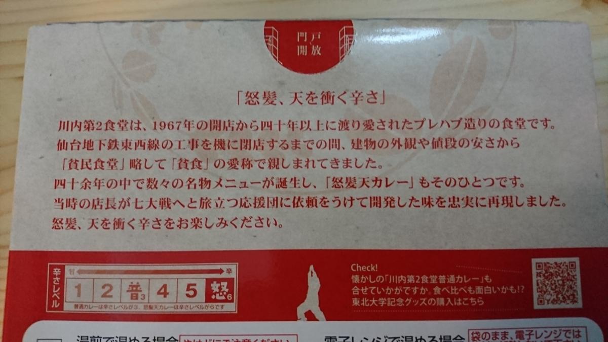 f:id:Kinokawaryokusan:20210123155703j:plain