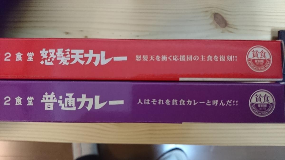 f:id:Kinokawaryokusan:20210123161933j:plain