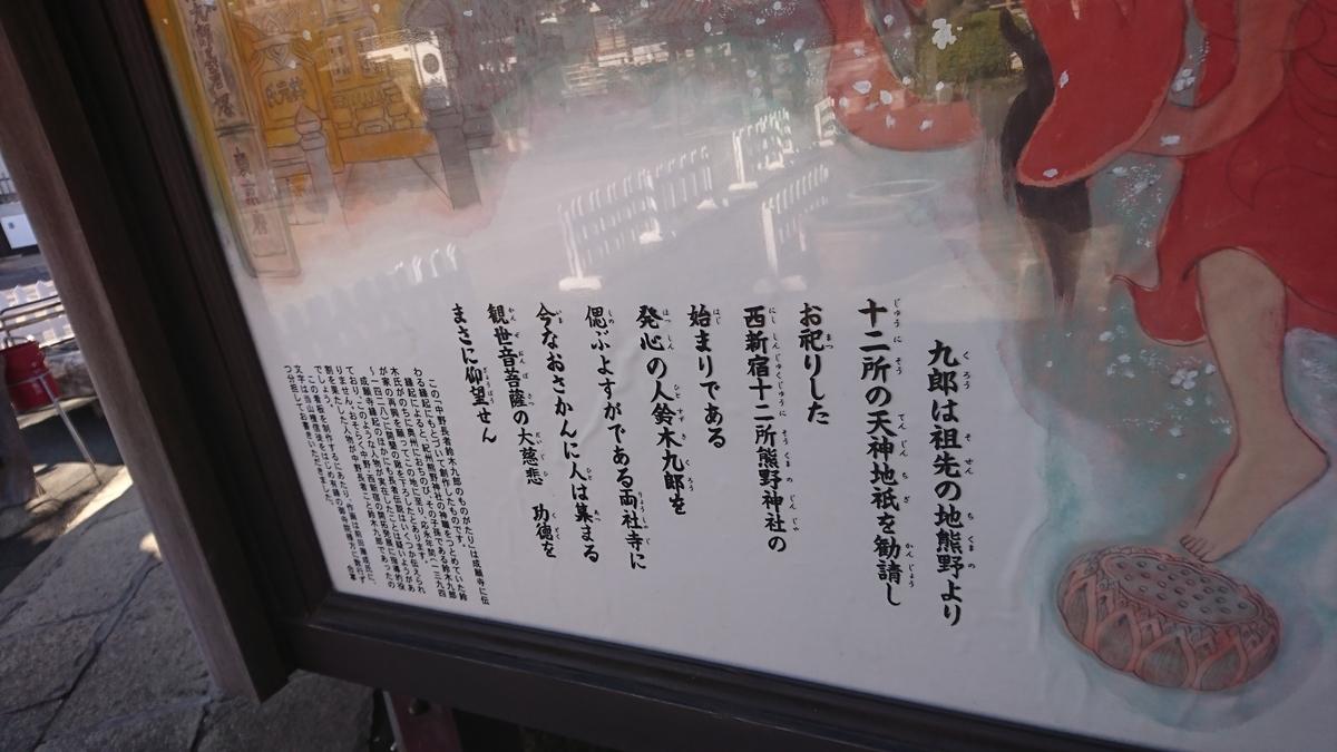 f:id:Kinokawaryokusan:20210220200514j:plain