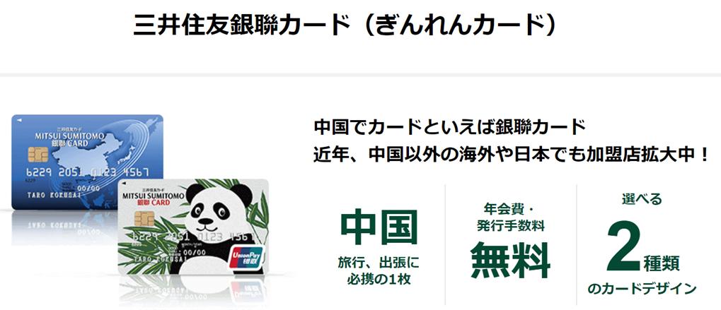 f:id:Kinokawaryokusan:20210320133225p:plain