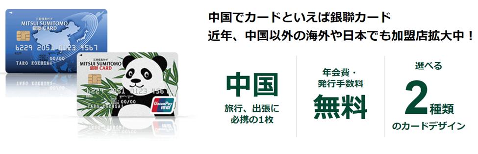 f:id:Kinokawaryokusan:20210405221913p:plain