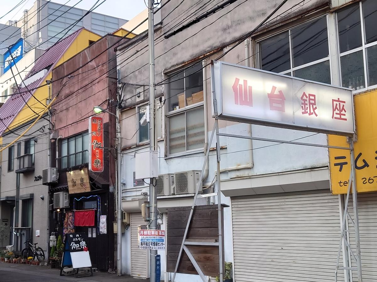 f:id:Kinokawaryokusan:20210424202107j:plain