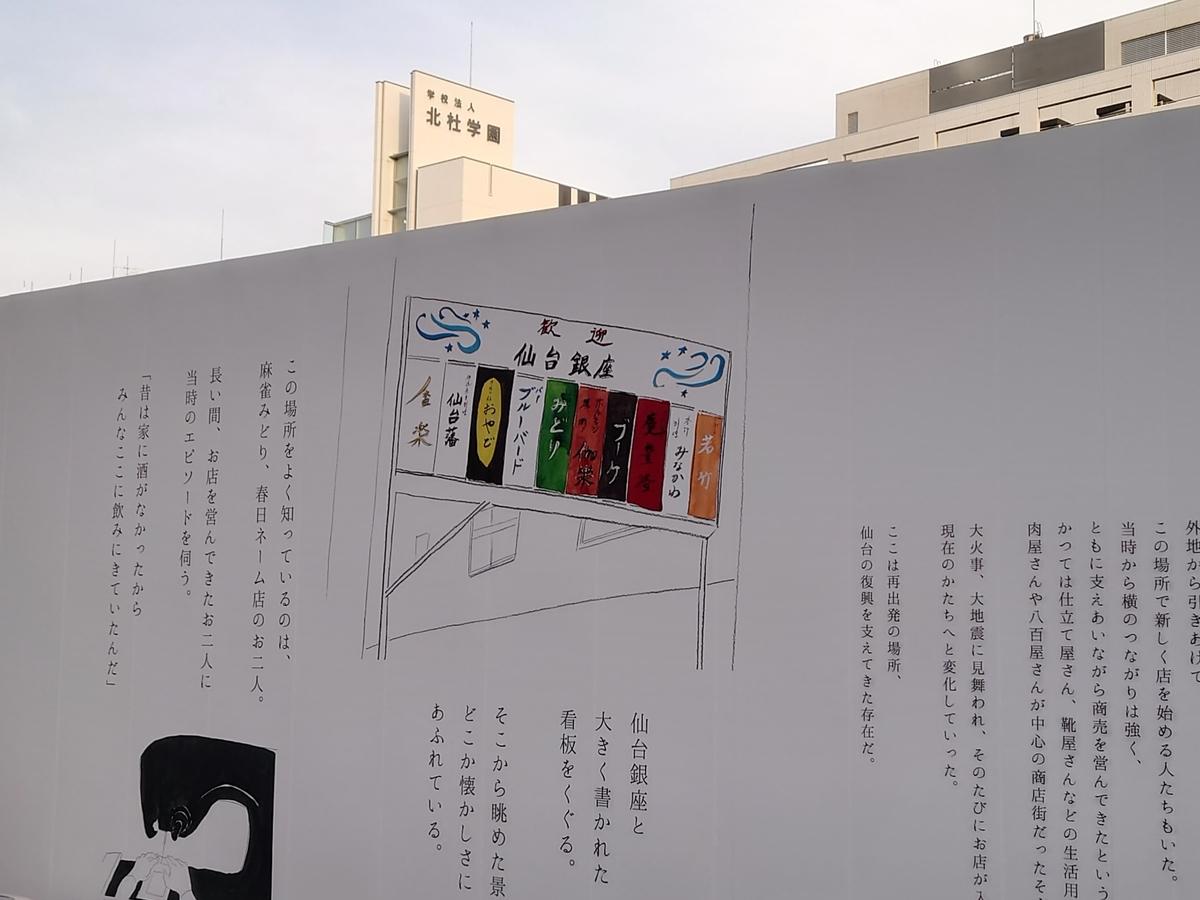 f:id:Kinokawaryokusan:20210424202241j:plain