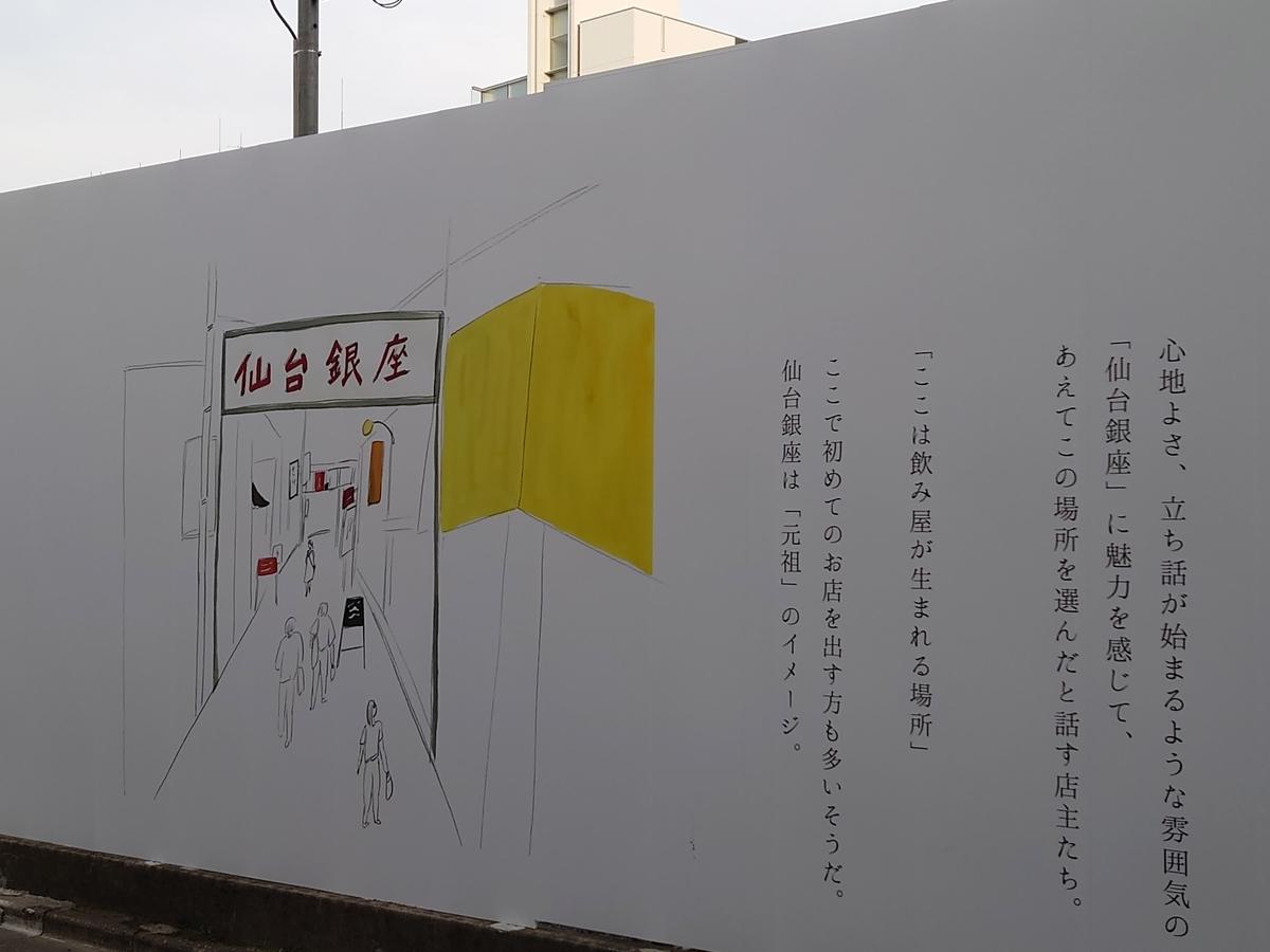 f:id:Kinokawaryokusan:20210424202328j:plain