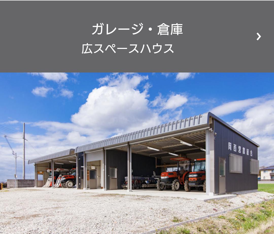 f:id:Kinokawaryokusan:20210505094539p:plain