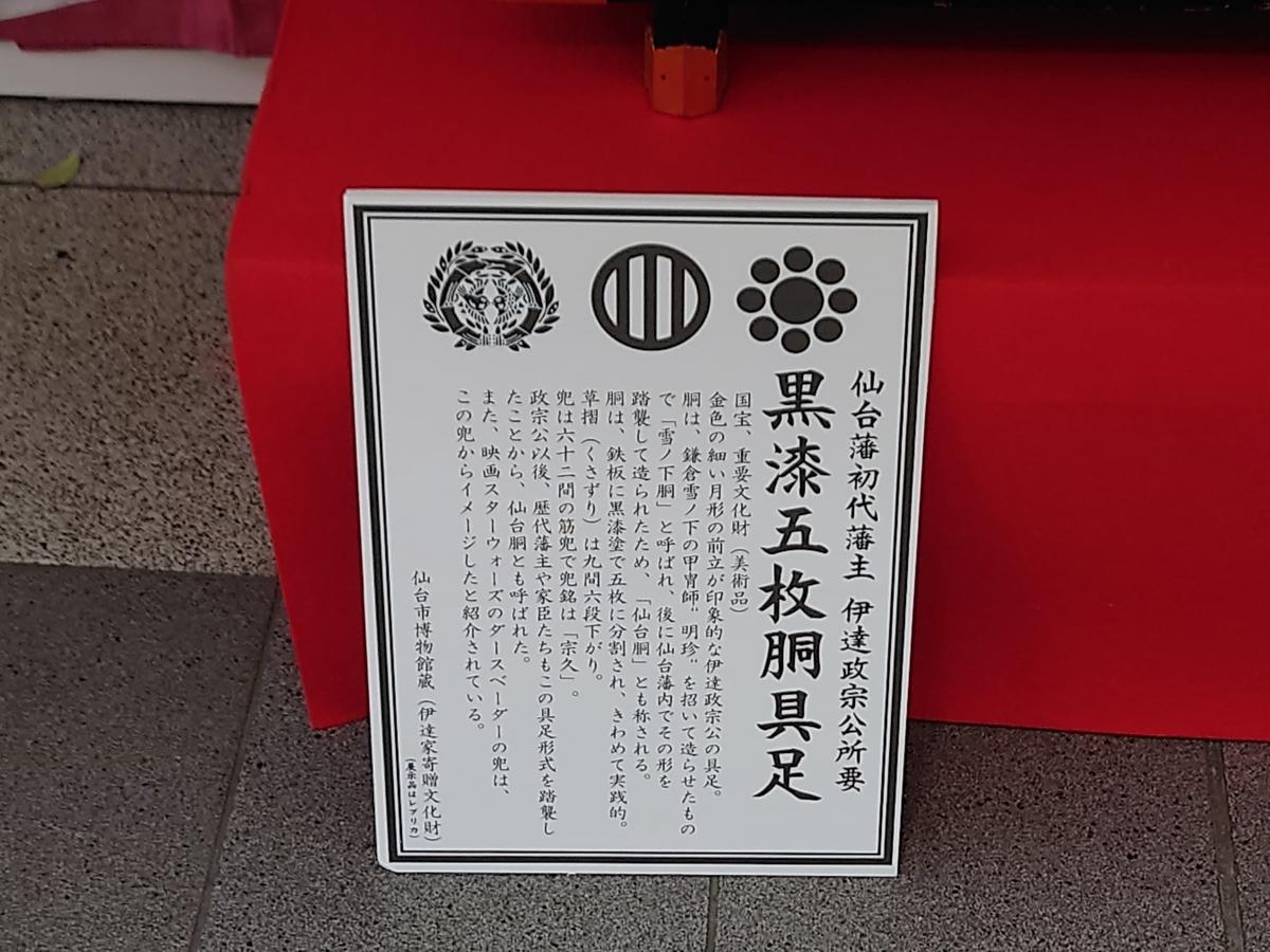 f:id:Kinokawaryokusan:20210626132532j:plain