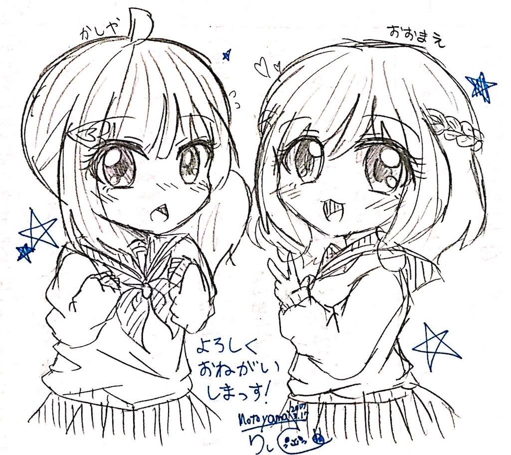 f:id:Kinoko125:20170321160704j:image