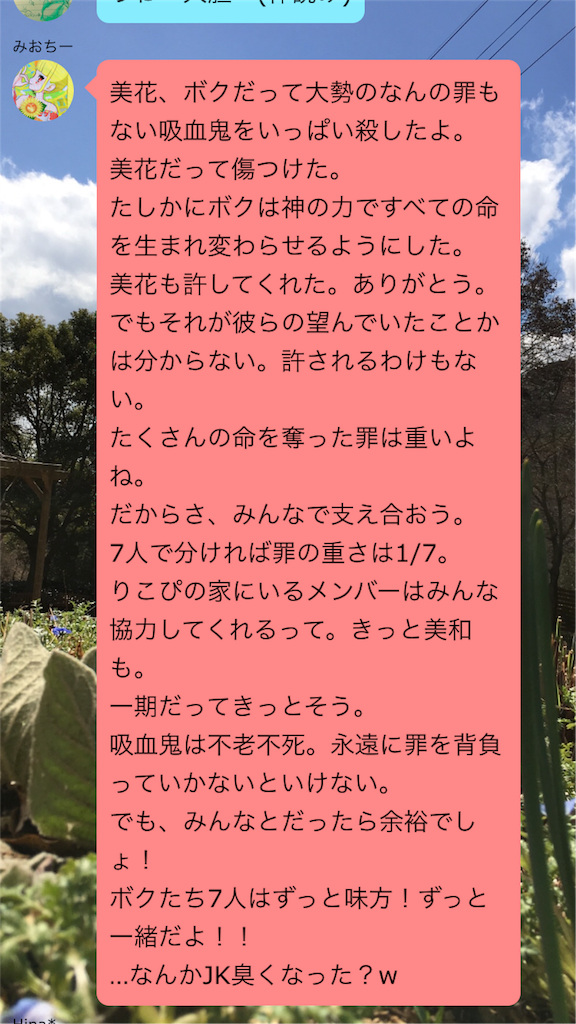 f:id:Kinoko125:20170414134657p:image