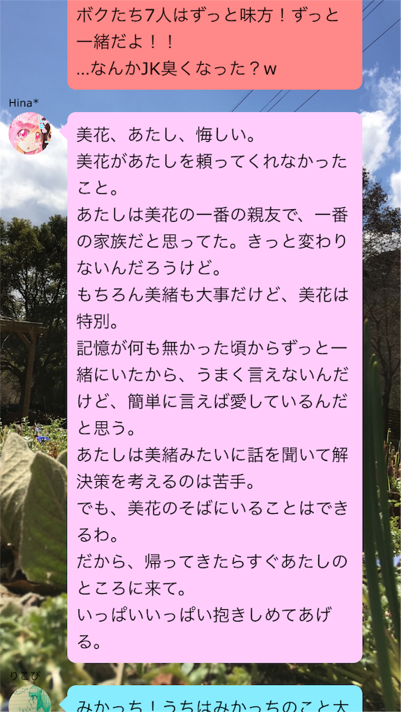 f:id:Kinoko125:20170414134716p:image
