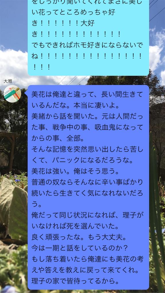f:id:Kinoko125:20170414164220p:image