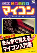 konmai-01.jpg