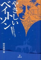 大正レトロ・昭和モダン 広告ポスターの世界-印刷技術と広告表現の精華