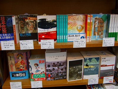 新宿文化絵図-重ね地図付き新宿まち歩きガイド