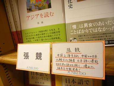 鴻上尚史 (photo: Yuki Sugiura)