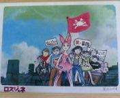 ピンク革命
