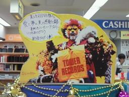 新宿タイガーさん
