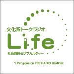 life_bannar.png