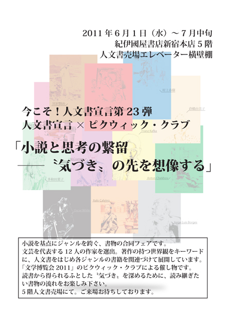 pos4-2.jpg