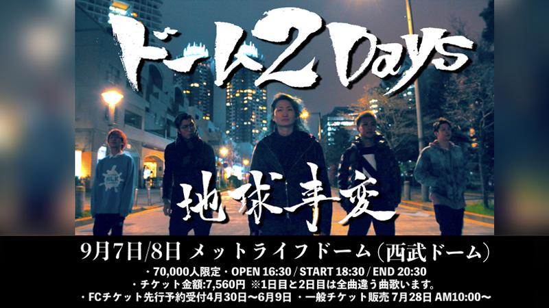 f:id:Kinoshita_IT_blog:20190501024528j:plain
