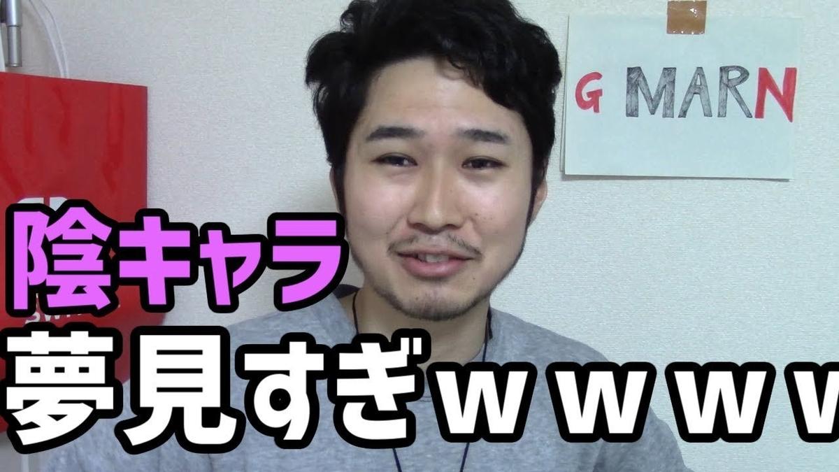 f:id:Kinoshita_IT_blog:20190514004507j:plain