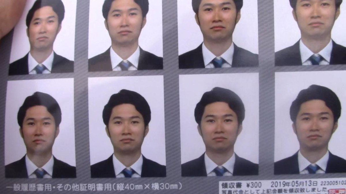 f:id:Kinoshita_IT_blog:20190515234452j:plain
