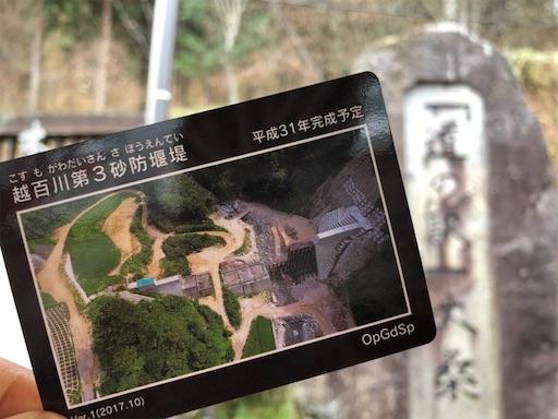 f:id:Kinshachi:20181201150156j:image