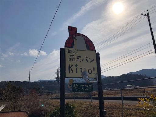 f:id:Kinshachi:20190224192911j:image