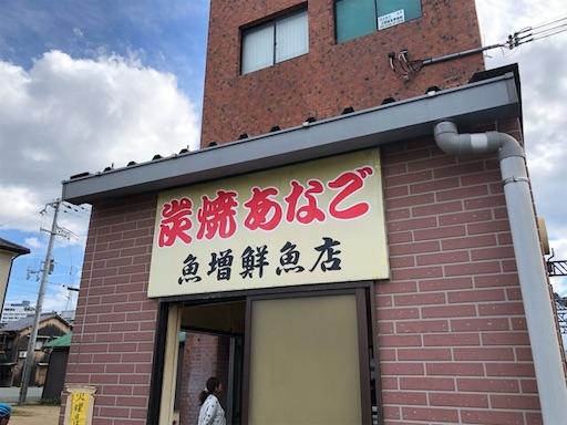 f:id:Kinshachi:20191021152754j:image