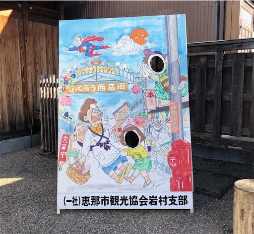 f:id:Kinshachi:20200104153219j:image