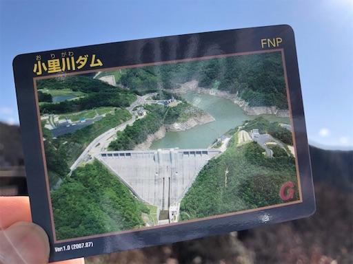 f:id:Kinshachi:20200104153426j:image