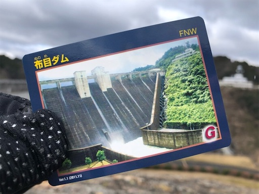 f:id:Kinshachi:20200209172839j:image