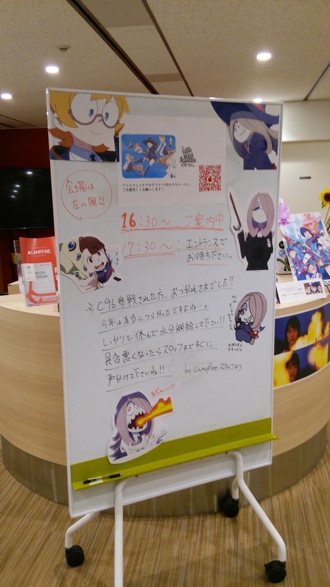 f:id:Kintaro654:20190811230458j:plain