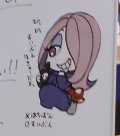 f:id:Kintaro654:20190812001852j:plain