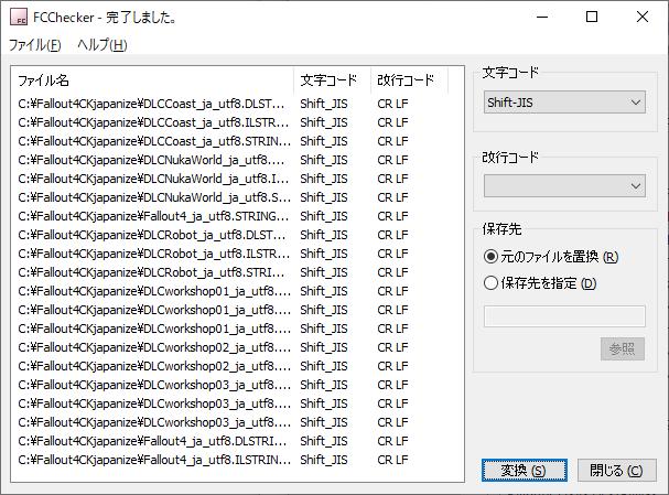 f:id:Kintaro654:20190818014317p:plain