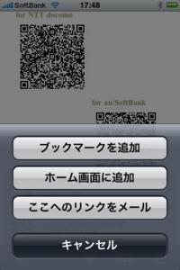 f:id:Kiphonen:20091001183521j:image