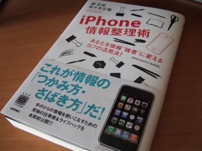 f:id:Kiphonen:20091021134432j:image