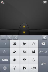 f:id:Kiphonen:20091030212102j:image
