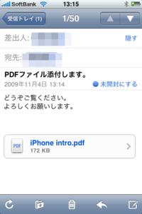 f:id:Kiphonen:20091104133923j:image