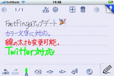 f:id:Kiphonen:20091201153035j:image