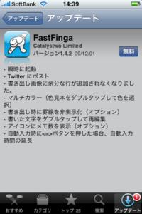 f:id:Kiphonen:20091201153036j:image