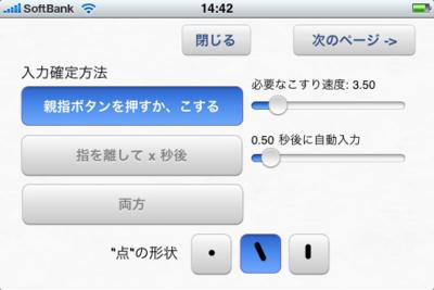 f:id:Kiphonen:20091201153037j:image