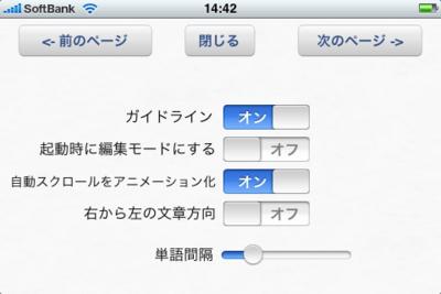 f:id:Kiphonen:20091201153038j:image