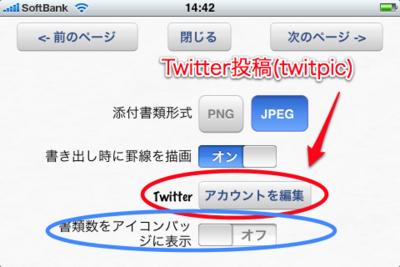 f:id:Kiphonen:20091201153039j:image